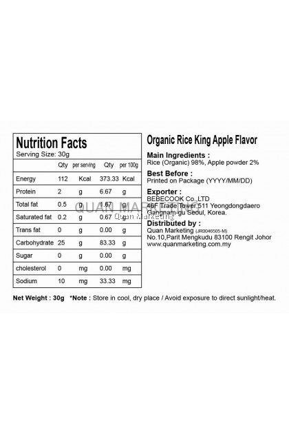 BeBecook Organic Rice Snack Apple 40g for 5+ months