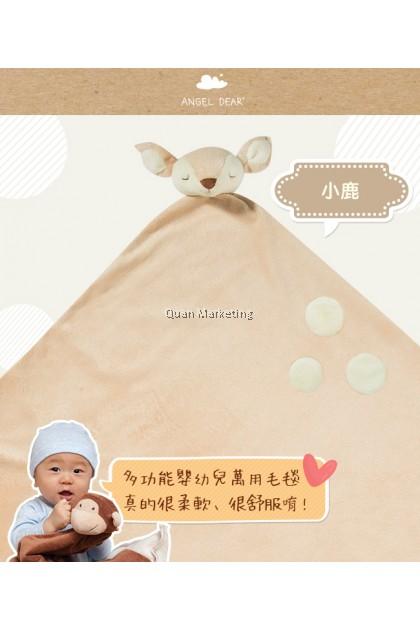 Angel Dear Fawn Blanket 小鹿