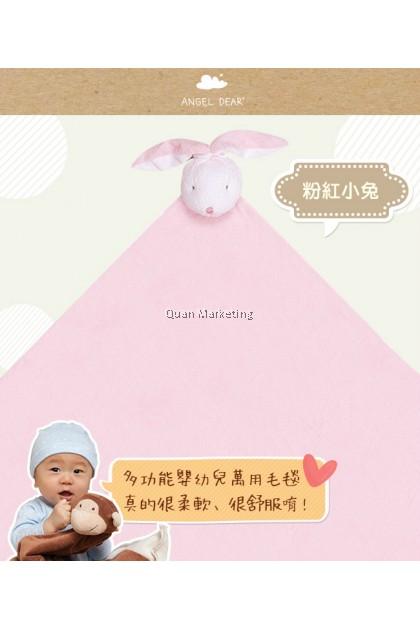 Angel Dear New Pink Bunny Blanket 粉红小兔