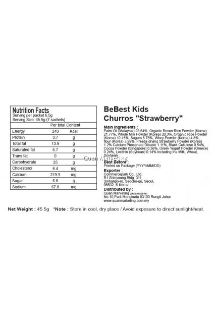 """Bebest Kids Churros """"Strawberry"""" for 12+ mths"""
