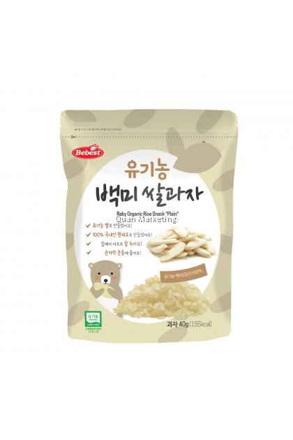 Bebest Organic Rice Snack - Plain for 5+ mths