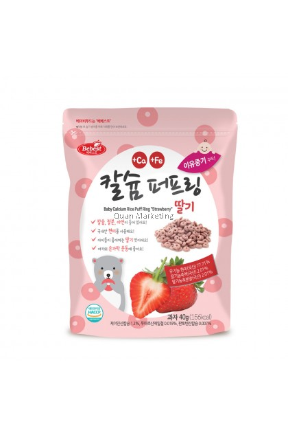 Bebest Calcium Rice Puff Ring - Strawberry for 8+ mths