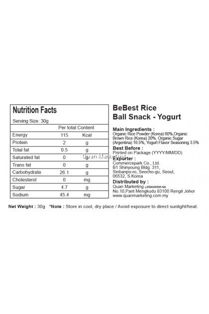 Bebest Rice Ball Snack - Yogurt for 8mth+