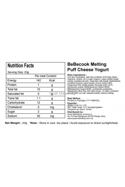 BeBecook - Melting Puff Yogurt Cheese 12mth+