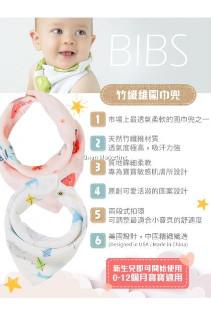 Angel Dear Baby Bibs - Strawberry