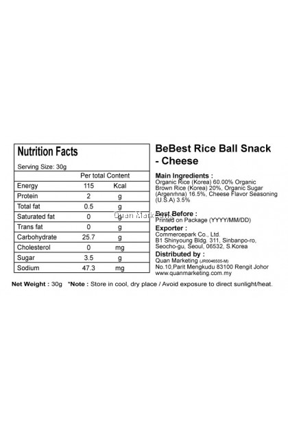 """Bebest Rice Ball Snack """"Cheese"""" 8mth+"""