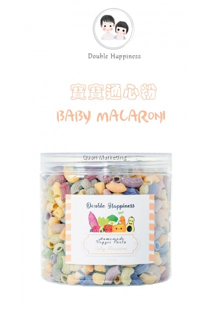 BABY MACARONI 寶寶通心粉