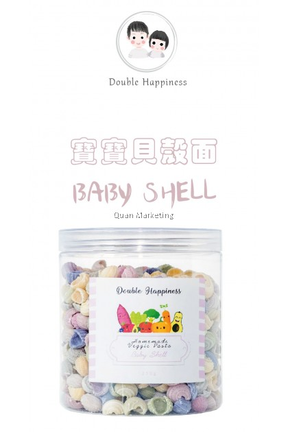 BABY SHELL 寶寶貝殼面