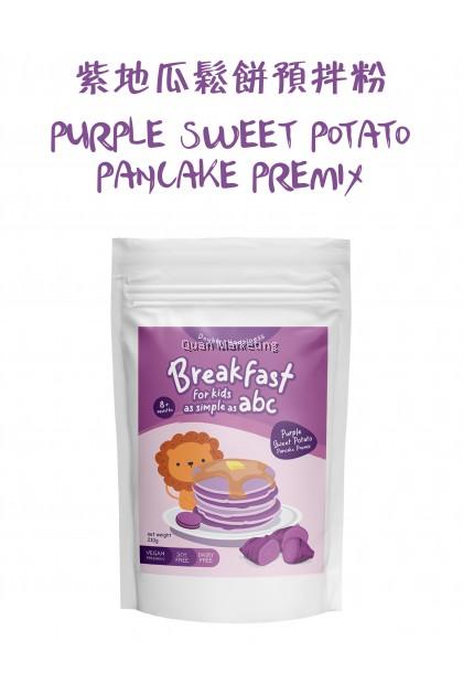 VEGGIE PANCAKE SWEET POTATO 紫地瓜鬆餅預拌粉