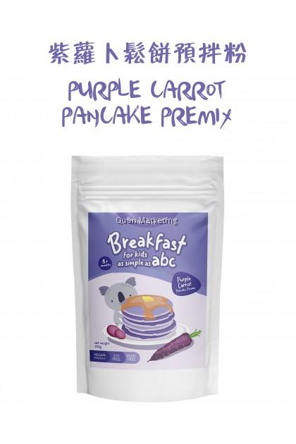 VEGGIE PANCAKE PURPLE CARROT 紫蘿蔔鬆餅預拌粉