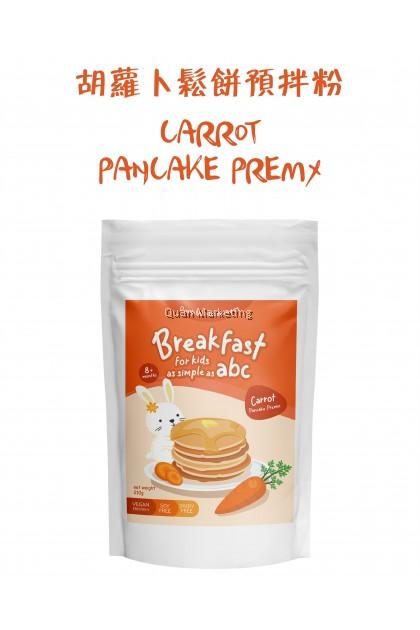 VEGGIE PANCAKE AUSTRALIA CARROT 澳洲蘿蔔鬆餅預拌粉
