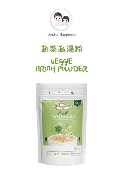VEGETABLE BROTH POWDER 蔬菜高湯粉